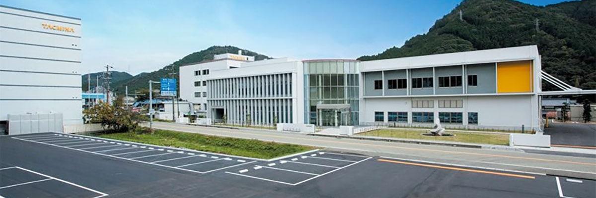 Tacmina Facility